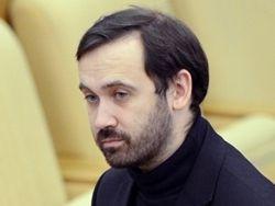 Новость на Newsland: СК готов возбудить уголовное дело против Пономарева