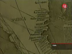 Загадки старинной карты, найденной в замке немецкого принца фон Валдбург-Фольфегга
