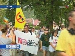 Американский радар в Чехии уже построен