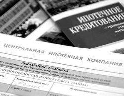 Ипотечный рынок в России может столкнуться с проблемами из-за того, что снижение кредитных ставок невыгодно банкам