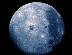 Ученые: На Луне после ее формирования активно действовали вулканы