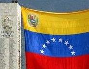 Венесуэла перешла на собственное время