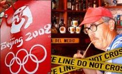 За Олимпиадой-2008 в Пекине, будут следить спутники