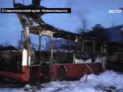 Взрыв автобуса в Невинномысске признали терактом