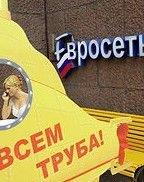 «Евросеть» установит 1200 платежных терминалов
