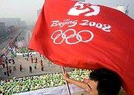 Билеты на Олимпийские игры, которые пройдут в Китае в 2008 году, уже сейчас незаконно продаются в интернете