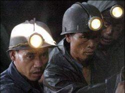 Кожаный ремень спас одиннадцать китайских шахтеров