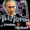 За прошлую неделю акции «Газпрома» на ММВБ подорожали на 8,5%