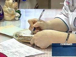 На переоборудование придорожных больниц в России выделяют 4,9 млрд рублей