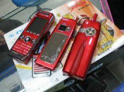 Китайцы выпустили телефон с электрошокером