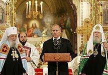 РПЦ благословила Дмитрия Медведева: он верующий, интеллигент и отличился в нацпроектах