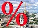 Чем грозит понижение процентных ставок для России