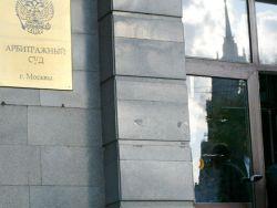 Скандал: суд запретил выдавать GSM-лицензии