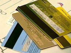Почему банки отказываются возвращать украденные с пластиковой карты деньги