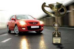Mazda3 MPS — победитель конкурса «Спортивный автомобиль года 2007»
