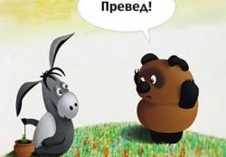 Становление Дмитрия Медведева преемником предсказали российские астрологи