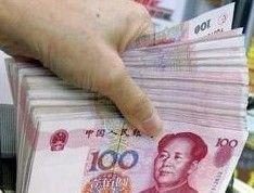 Инфляция в Китае достигла самого высокого показателя за 11 лет