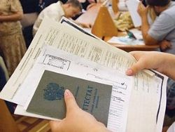 Новость на Newsland: Минобрнауки сократило число бюджетников в вузах Москвы