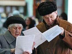 Медведев: пенсионная система станет понятной людям