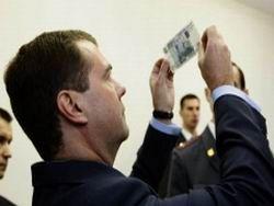 В российском правительстве включат режим экономии