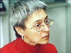 Дело об убийстве Политковской отправлено в суд