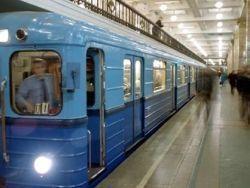 В подземке появятся вагоны любви