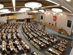 Госдума утвердила законопроект о подготовке к ЧМ-2018