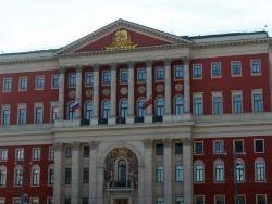 Конкурс на стажировку в мэрию Москвы составил 20 человек на место