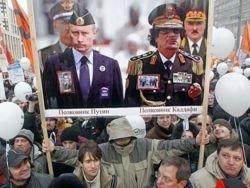 Есть ли в России политика?