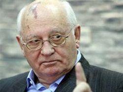 Рунет требует лишить Горбачева высшей награды РФ