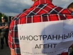 Проблемами российских НКО займется суд в Страсбурге