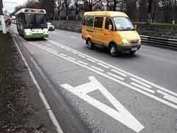 В Кирове запрещено писать мелками на асфальте