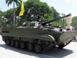 Новость на Newsland: Венесуэла получила БМП-3 и БТР-80