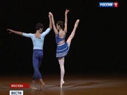"""В Большом раздали балетных """"Оскаров"""""""