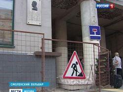 Старый дом в Москве: либо сгореть, либо утонуть