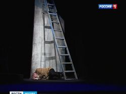 Театр Ермоловой: на сцене - Шагал