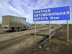 Северный дублер Кутузовского проспекта станет платным