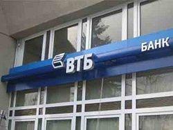 Норвегия, Катар и Азербайджан вложили в ВТБ по 15–20 млрд рублей