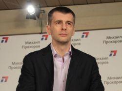 Прохоров готов пожертвовать Ё-мобилем ради политики