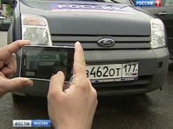 Москва: выявить парковочных  зайцев