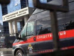 СК РФ потратит 1,2 млн рублей на мониторинг соцсетей