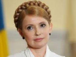 Представитель Евросоюза хочет посетить Юлию Тимошенко