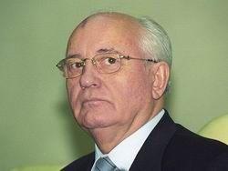 У Горбачева отбирают орден
