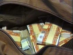 У мужчины в Москве отняли 4 млн рублей