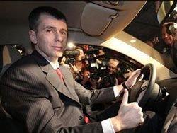 Прохоров отправит  Ё-мобили  осенью в автопробег