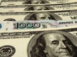 В офшорах лежит от $18,5 до 32 триллионов