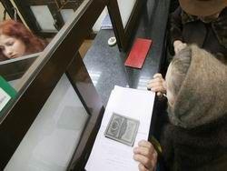 Новость на Newsland: Компенсации по советским вкладам выплатят до 2020 года