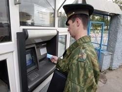Новость на Newsland: Военные стали чаще жаловаться прокурорам на проблемы с зарплатой