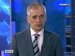 Онищенко рекомендует отказаться от отдыха в Эмиратах