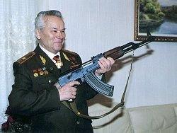 """Новость на Newsland: Калашников подарил """"Ижмашу"""" своё имя"""